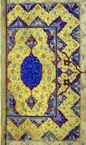 Khwāja Shamsu d-Dīn Muhammad Hāfez-e Shīrāzī (Persian: خواجه شمسالدین محمد حافظ شیرازی), known by his pen name Hāfez (1325/1326–1389/1390),was a Persian lyric poet. His collected works composed of series of Persian poetry (Divan) are to be found in the homes of most Persian speakers in Iran and Afghanistan, as well as elsewhere in the world, who learn his poems by heart and use them as proverbs and sayings to this day. His life and poems have been the subject of much analysis, commentary and interpretation, influencing post-fourteenth century Persian writing more than any other author.<br/><br/>  Themes of his ghazals are the beloved, faith, and exposing hypocrisy. His influence in the lives of Iranians can be found in 'Hafez readings' (fāl-e hāfez, Persian: فال حافظ), frequent use of his poems in Persian traditional music, visual art and Persian calligraphy. His tomb in Shiraz is visited often. Adaptations, imitations and translations of Hafez' poems exist in all major languages.